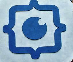 outlandsih-logo